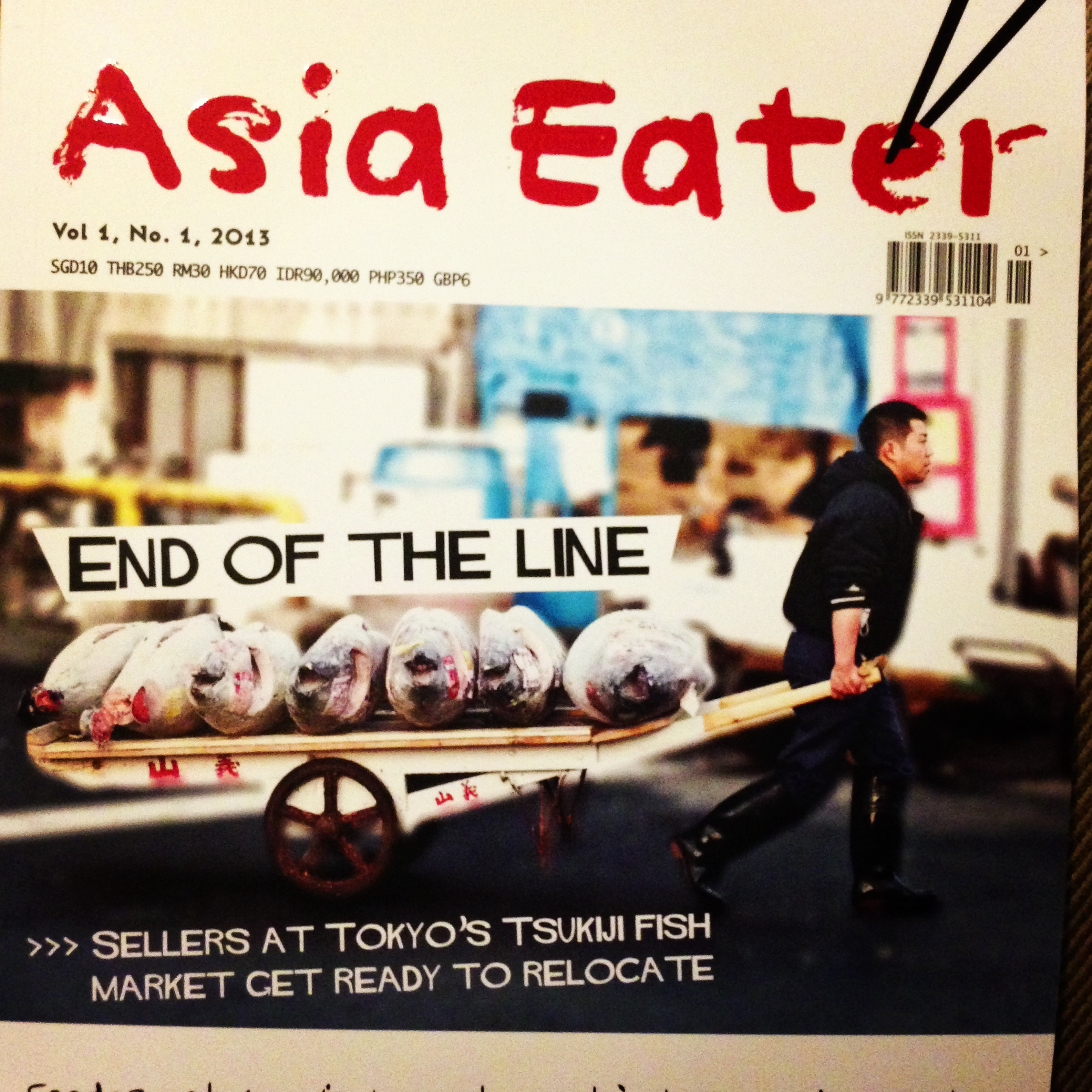 Review: Asia Eater Magazine
