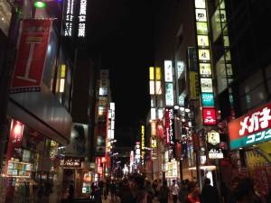 Shinjuku City Lights